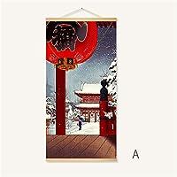 リビングルームの装飾の家の装飾のためのポスター画像をぶら下げ日本のアートプリントの水墨画塔の壁,A,80*60CM