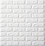 ISL ウォールステッカー 白レンガ調 3Dクッション壁紙 70cm*77cm 50枚セット
