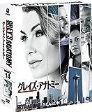 グレイズ・アナトミー シーズン14 コンパクトBOX[DVD]