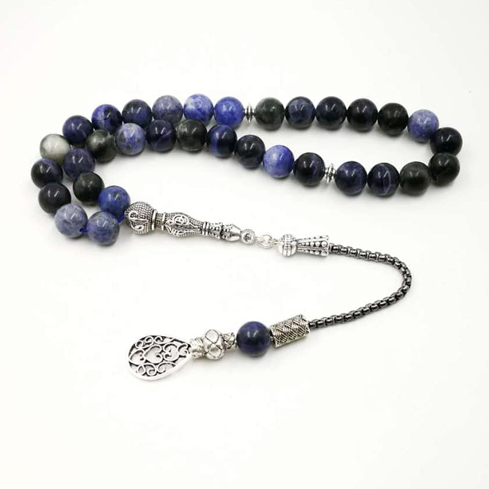 Natural Saudaleight Tasbih lowest price Rosary Metal with Special Cheap bargain Accessories