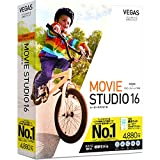 VEGAS Movie Studio 16(旧版)|Win対応