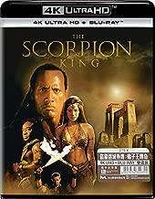 The Scorpion King (4K UHD + Blu-Ray) (Hong Kong Version / Chinese subtitled) 盜墓迷城外傳: 蠍子王傳奇