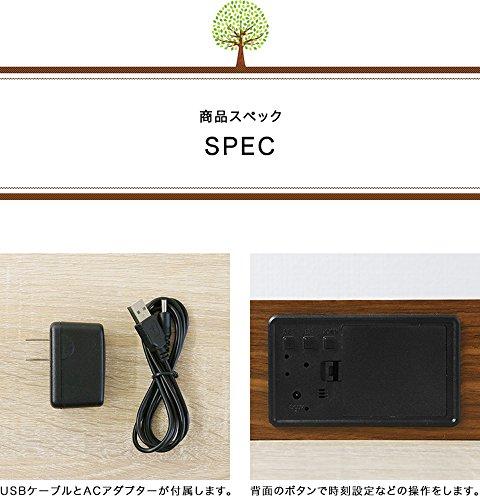 ottostyle.jp『LEDデジタル置き時計』