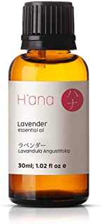 H'ana Lavender Essential Oil - Enjoy Calmer & Deeper Sleep - 100% Pure Therapeutic Grade For Aromatherapy & Topical Use - ...