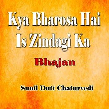 Kya Bharosa Hai Is Zindagi Ka