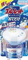 ブルーレットおくだけ トイレタンク芳香洗浄剤 本体 心地よいピンクソープ ライトブルーの水 25g