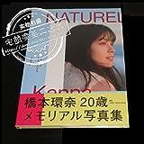 スポット日本語版橋本環奈2ND写真集橋本環奈写真集NATUREL