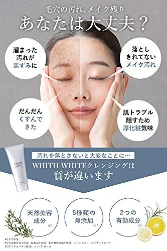 医薬部外品メイク落としジェルまつエクOKフィスホワイトディープクレンジング洗顔ジェル無添加毛穴開き黒ずみさっぱりヒアルロン酸配合100g