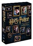 Foto Harry Potter - Collezione Completa (SE) (8 DVD)