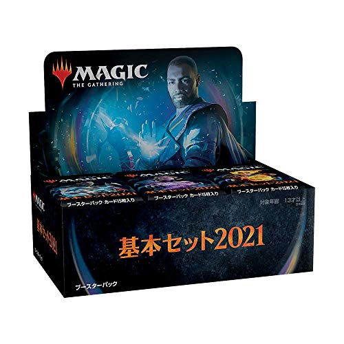 MTG マジック:ザ・ギャザリング 基本セット2021(M21) ブースターパック 日本語版 36パック入り (BOX)