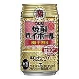 焼酎ハイボール 梅干割り 350ml ×24缶
