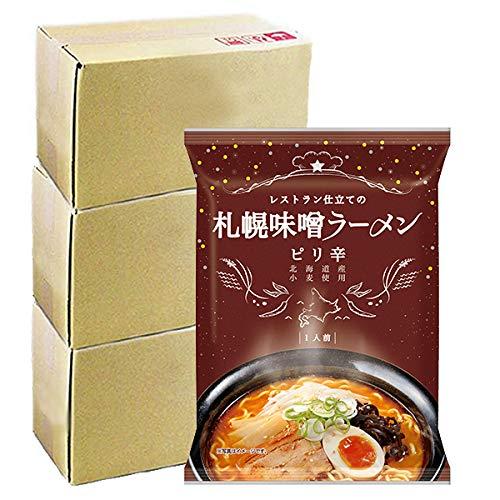 ラーメン 乾麺 お徳用 札幌 味噌ラーメン ピリ辛 20食 × 3箱 計60袋 業務用 みそラーメン 袋麺 北海道 ご当地ラーメン