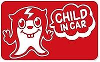 imoninn CHILD in car ステッカー 【マグネットタイプ】 No.64 ピースさん (赤色)