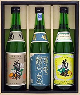 菊姫・3本飲み比べセット そのまま