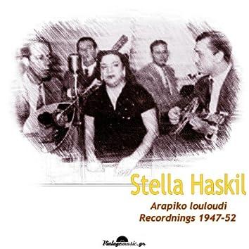 Arapiko Louloudi (Recordings 1947-1952)