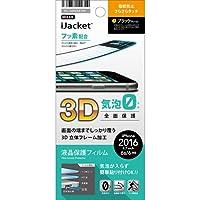 iPhone7/6s/6フィルム 4.7インチ対応 iJacket 液晶保護フィルム 3D全面保護 気泡ゼロ アンチグレア ブラック