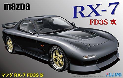 1/24 pouces de série n ° 43 Mazda RX-7 pauses