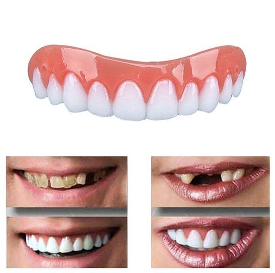 否定する美しい週間キットの歯セットの化粧品の上部のベニヤを白くする歯の微笑のベニヤのシリコーンの訂正
