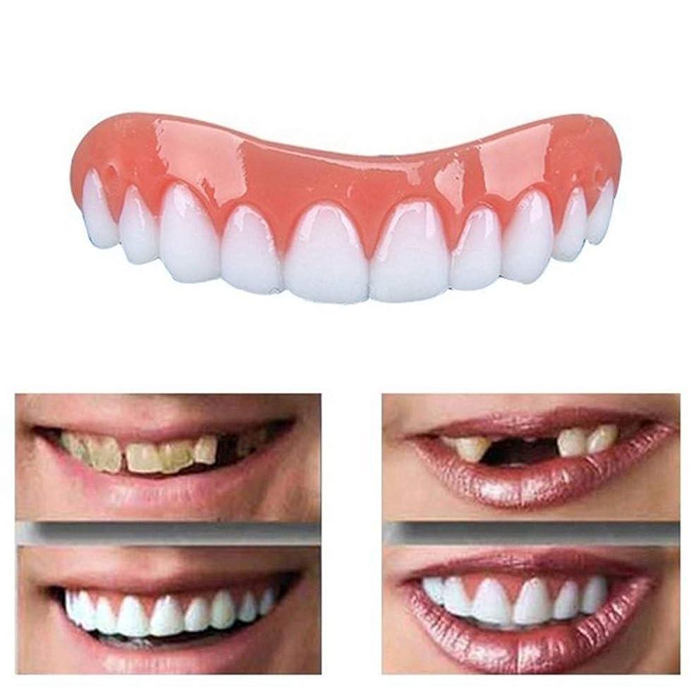 定説楕円形過言キットの歯セットの化粧品の上部のベニヤを白くする歯の微笑のベニヤのシリコーンの訂正
