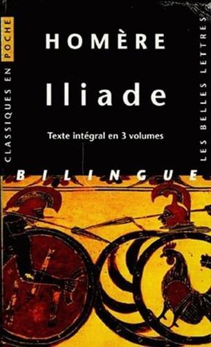 Iliade (3 volumes sous coffret): Version intégrale