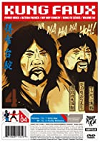 Kung Faux 4 [DVD]