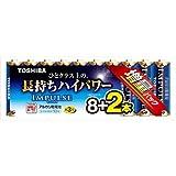 東芝 アルカリ乾電池 お徳用 LR6H 8MP 2Z 単4形・8本+2本パック