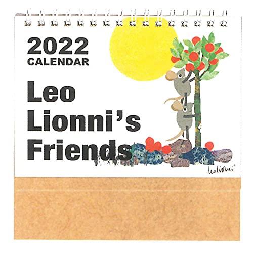 学研ステイフル レオレオニ 2022年カレンダー リング 卓上 [019499]