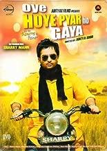 Oye Hoye Pyar Ho Gaya