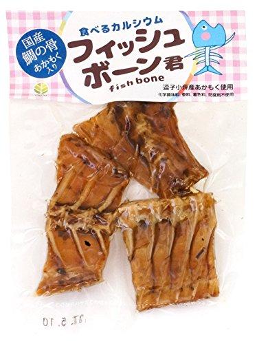 TAC21 国産鯛の骨 あかもく入り 食べるカルシウム フィッシュボーン君 35g