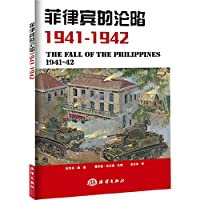 The fall of the Philippines 1941-1942(Chinese Edition)
