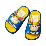 KaO0YaN Zapatillas Infantiles, Dibujos Animados de niños de Tres pies para niños Zapatillas de Fondo Suaves, niños 1-3 años de Edad Sandalias de hogar-Azul_200 Yardas (18.5cm)