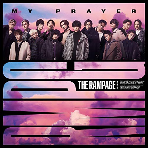 MY PRAYER(CD+DVD)