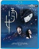 雪女<廉価盤>[Blu-ray/ブルーレイ]