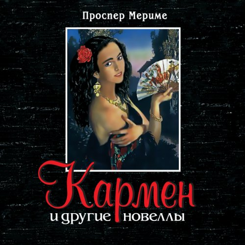 Karmen i drugie novelly audiobook cover art