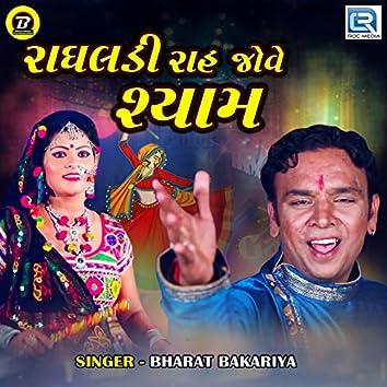 Radhaldi Raah Jove Shyam