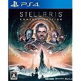 Stellaris (ステラリス) - PS4