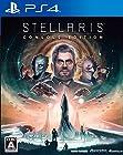 Stellaris (ステラリス) 【予約特典】Stellaris スペシャルガイドブック&オリジナルテーマ&アバターセット 付 - PS4