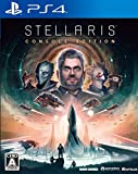 Stellaris (ステラリス) 【Amazon.co.jp限定】 オリジナル壁紙 配信 - PS4