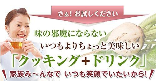 天然ビートオリゴ糖500g(ラフィノース)北海道産[05]NICHIGA(ニチガ)
