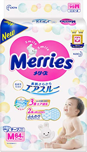 Pannolini Merries M (6-11 kg)// Japanese diapers Merries M (6-11 kg)// Японские подгузники Merries M (6-11 kg)