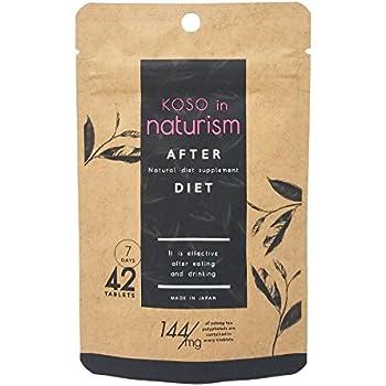 酵素 in ナチュリズム ピンク naturism pink 42粒入(約7日分)[健康補助食品][ダイエット][サプリメント]たっぷりの酵素をプラス!