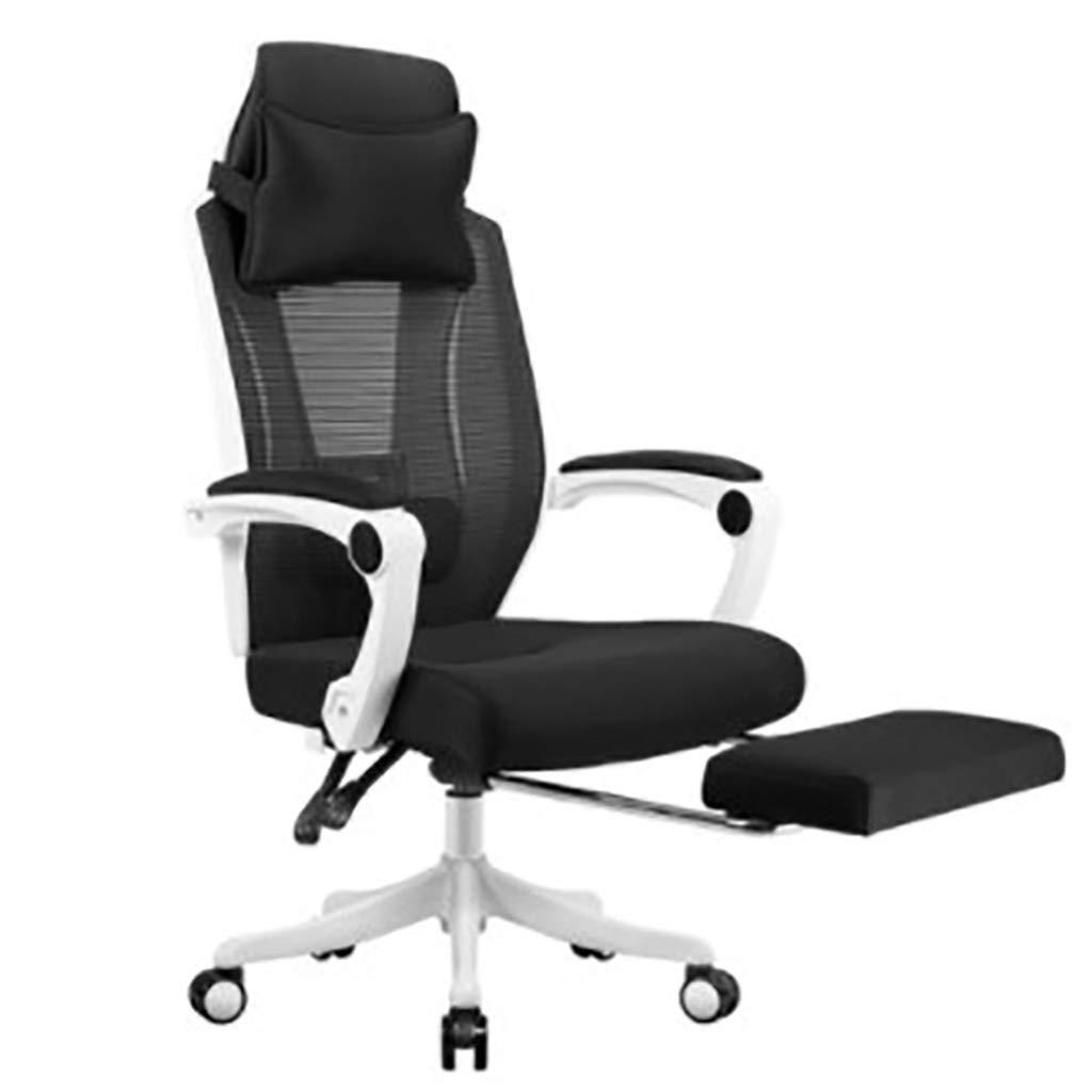 あなたに、より良い休息をチェアリフト回転椅子昼休みゲームゲームチェア椅子通気性の緩和圧力をリクライニングホームコンピュータチェア