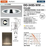 山田照明/ダウンライト DD-3495-WW