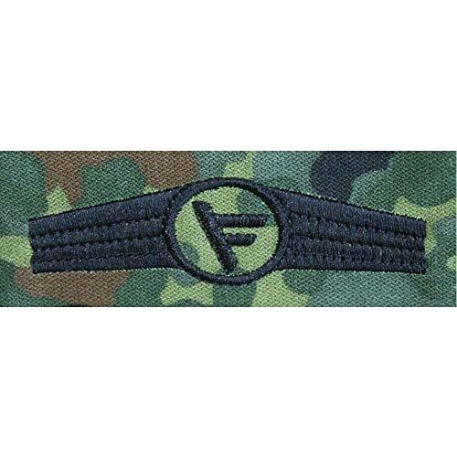 Bundeswehr Tätigkeitsabzeichen Führungsdienst schwarzer Stick auf original BW Flecktarn farbenem Stoff zum Aufnähen