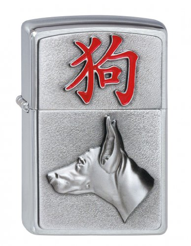 Zippo 2006 Year Of The Dog 2002458