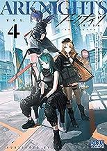 アークナイツ コミックアンソロジー コミック 1-4巻 全4冊セット