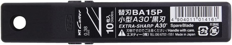 NT Cutter 9mm Ultra-Sharp, Thin, Black Snap-Off Blades, 50-Blade/Pack, 1 Pack (BA-54P)