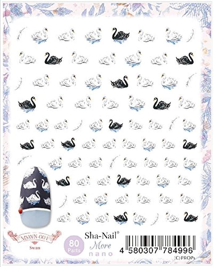前投薬姓拡散するSha-Nail More ネイルシール 【nano】スワン MSWN-001 アート材