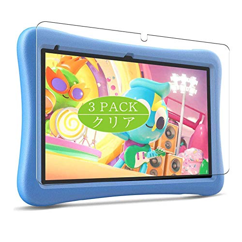 Vaxson 3 Stuck Schutzfolie kompatibel mit VANKYO MatrixPad S10 Kids Tablet 101 Displayschutzfolie Bildschirmschutz Blasenfreies nicht Panzerglas