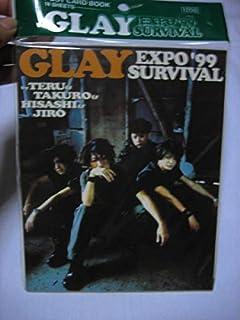 GLAY EXPO'99 SURVIVAL ポストカードセット